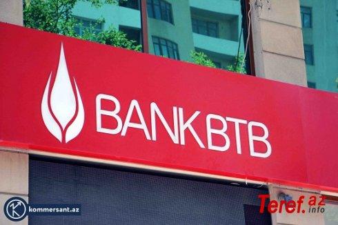 """""""Bank BTB""""-nin qanunsuz əməlləri ifşa olundu"""