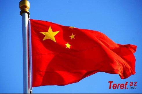 Çinin rəqəmsal iqtisadiyyatı 5,45 trilyon dollara çatıb
