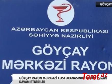 Göyçay səhiyyəsində acınacaqlı mənzərə - GİLEY