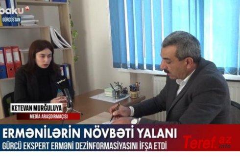 Gürcü ekspert erməni dezinformasiyasını ifşa etdi — VİDEO