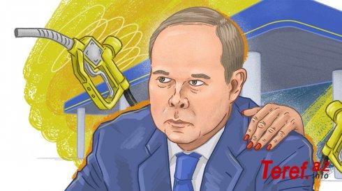 Мамы главы АП Вайно и министра Мантурова стали бенефициарами сети АЗС с многомиллиардным оборотом