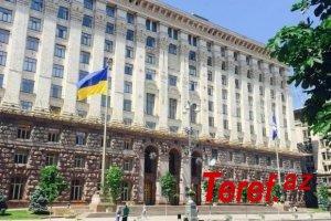 Kiyevin yeraltı sığınacaqlarının xəritəsi yayıldı FOTO