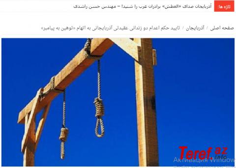 İranda 2 Azərbaycanlı məhbusa ölüm hökmü kəsildi: